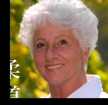 Sensei Gisèle Gravel
